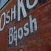 OshKosh sign