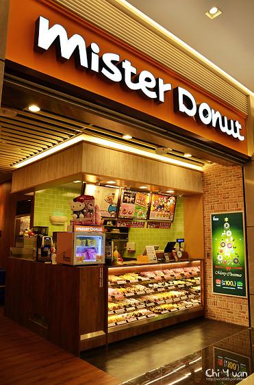 Mister Donut2015-01.jpg