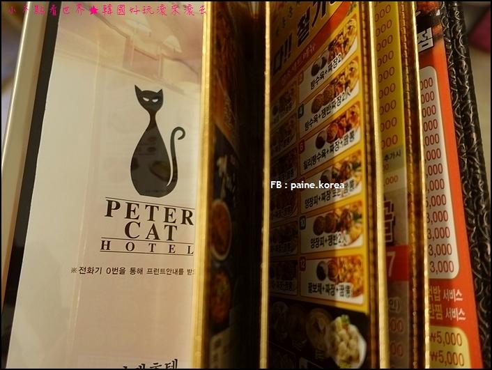 新村Peter Cat Hotel (44).JPG