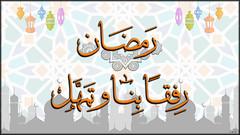 2 (yehiazakaria) Tags: