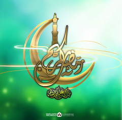 rahappy ramazan (A. gfx designs) Tags: world pictures new art photoshop logo graphic photos designer muslim pray christian artists egyptian works shia jews draw friday ahmed bless    islamic   shafiq sunni 2014   2015