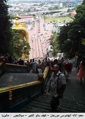Temple of Lord  Morgan - Great Pato cave - Selangor – Malaysia - By Amgad Ellia 09 (Amgad Ellia) Tags: by temple great lord pato malaysia cave morgan amgad selangor ellia –