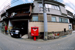 / The Usual Post (Takeshi Nishio) Tags: uv nikonfm3a  ei100  16mmfisheye fujiprovia100frdpiii  filmno799