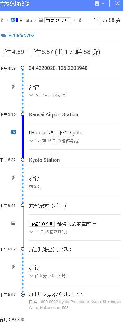 到京都 003.jpg