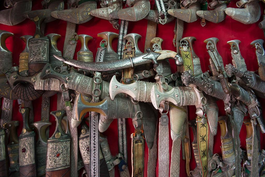 Traditional Omani Knives