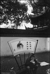 * (oneway cai) Tags: leica blackandwhite film shanghai kodak 28mm streetphotography hc110  eastman m6 2014 wenmiao  elmarit shanghaistreet blackwhitefilm motionpicturefilm elmaritm28mmf28 doublex5222