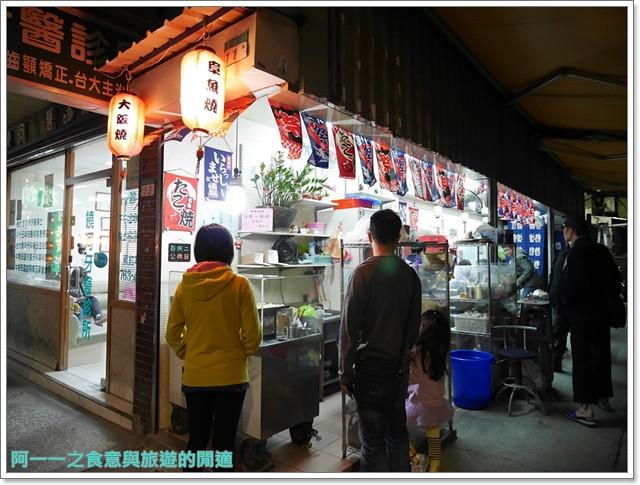 捷運松山站美食饒河夜市大阪燒章魚燒台北小吃image017