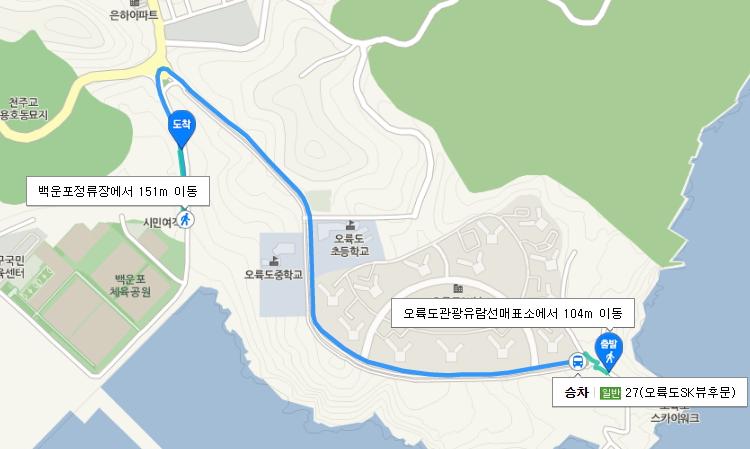 五六島嘉苑路線 002.jpg
