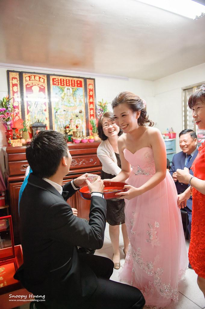 婚攝史努比,宜蘭婚攝,婚攝,宜蘭金樽