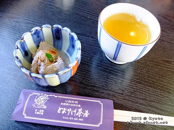 2012豆腐丼 (5).jpg