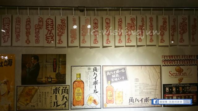 富士山龍內湖店フジヤマドラゴン_阿君君-0186