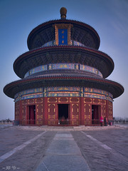 Tiantan 03 - 13-Jan-2014 (f/13 photography) Tags: max 12 hr 90 32 alpa rodenstock p45 phaseone hrsw