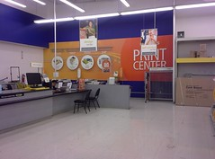 Print Center (l_dawg2000) Tags: retail vintage mississippi ms closing clearance 90s officesupplies officemax hornlake officesupplystore