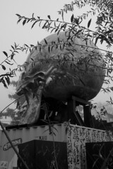 P1040983 (Abode of Chaos) Tags: portrait sculpture streetart france art mystery museum architecture painting graffiti ruins rawart outsiderart chaos symbol contemporaryart secret 911 apocalypse taz peinture container artbrut ddc sanctuary cyberpunk landart alchemy modernsculpture prophecy 999 vanitas sanctuaire dadaisme artprice salamanderspirit organmuseum saintromainaumontdor demeureduchaos thierryehrmann alchimie artsingulier prophtie abodeofchaos facteurcheval palaisideal postapocalyptique maisondartiste artistshouses sculpturemoderne gesamtkuntwerk groupeserveur lespritdelasalamandre servergroup