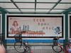 P1030199 (www.ashiula.com) Tags: china leica travel shanghai panasonic 上海 旅行 15mm 中國 共產黨 外灘 萊卡 松下 gx7 國際牌