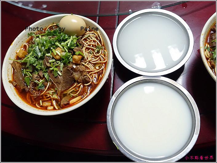 闫大炮面馆 (13).JPG