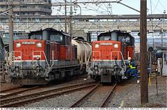 JRF_DD51-1803_893GB_231214 (Catcliffe Demon) Tags: japan railways b2b jrf intermodal diesellocomotive mieprefecture jrfreight dieselhydraulic dd51 jr containertrains japanrailimages2014