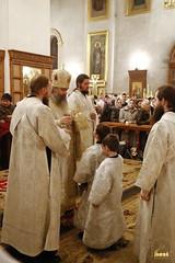 5. Праздник Богоявления в Святогорской Лавре