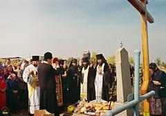 48. Панихида на могиле прп. иг. Иоанна (Стрельцова) 1999 г