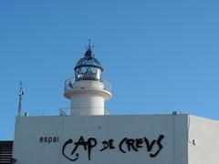 El Cap de Creus, Girona (Virginia Gin) Tags: faro nikon girona catalunya far costabrava capdecreus altempord