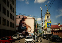 """Messenger"" by Fintan Magee, Australia, in Moscow (Tigra K) Tags: road city tower church wall architecture painting bell russia moscow spire ru moskva 2016"