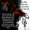 4 (ar.islamkingdom) Tags: الله ، مكان القلب الايمان مكتبة أسماء المؤمنين اسماء بالله، الحسنى، الكتب، اسماءالله