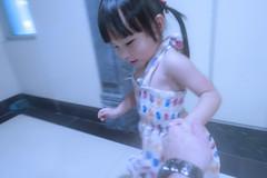 KUN_4542 () Tags: baby cute kids children nikon child f14 g wide happiness kawaii littlegirl 24mm  extendedfamily      playinggame lovefamily 2414   d3s   nikonafsnikkor24mmf14ged 2016201606