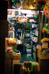 IMG_7532- (kryptos c) Tags: hongkong street zeiss 50mm 6d urban