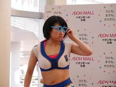 めがね(?) Kazuki / AEON MALL YAMATO (zaki.hmkc) Tags: baseball cheer kazuki イベント マスコット・チア diana2014 dianaディアーナ 横浜denaベイスターズbaystars