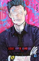The X [Hi, Perfect] (Marc-Anthony Macon) Tags: art folkart outsiderart folk surrealism dada surrealist dadaism dadaist bulldada neodada dadaísmo neodadaism