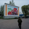 Rue Songyo Kangan - Pyongyang (jonathanung@ymail.com) Tags: lumix asia propaganda korea asie kp nord northkorea pyongyang corée dprk propagande cm1 koryo coréedunord insidenorthkorea républiquepopulairedémocratiquedecorée rpdc lumixcm1
