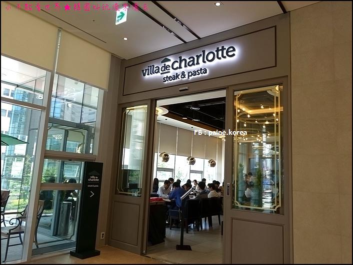 明洞樂天City Hotel (11).JPG