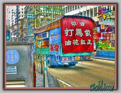 Hong Kong >>> Street scene (tiokliaw) Tags: world city people holiday colour reflection travelling beautiful beauty digital photoshop buildings wonderful island hongkong interesting fantastic nikon scenery holidays colours exercise earth expression awesome perspective entrance images explore walkway winner greatshot imagination sensational digitalcamera greetings colourful discovery hdr finest overview creations excellence addon highquality inyoureyes teamworks digitalcameraclub supershot recreaction hellobuddy mywinners worldbest anawesomeshot aplusphoto flickraward almostanything goldstaraward thebestofday sensationalcreations blinkagain burtalshot
