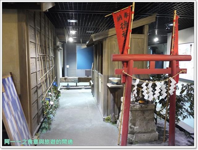 御茶之水jr東京都水道歷史館古蹟無料順天堂醫院image040
