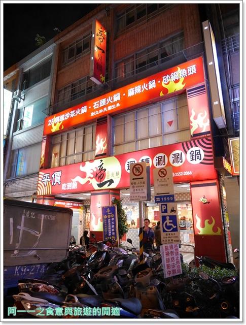 寧夏夜市捷運雙連站美食小吃老店滷肉飯鴨蛋芋餅肉羹image005