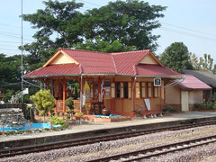 Portrait of a station - Pa Sao - The building (railasia) Tags: station architecture thailand decoration infra srt 2014 pasao metergauge changwatlamphun