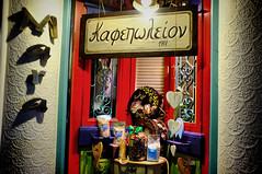 Classic (Fnikos) Tags: classic coffee shop supplies