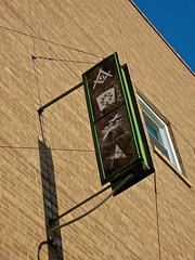 Masonic Lodge Sign, Fairmont, MN (Robby Virus) Tags: lake minnesota sign lodge 64 chain masonic masons signage symbols fraternal organization fairmont freemasons