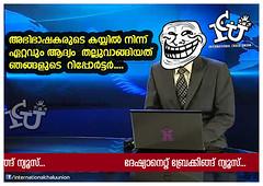 #icuchalu #currentaffairs #news Credits: Harikrishnan Bhaskaran ICU (chaluunion) Tags: icuchalu icu internationalchaluunion chaluunion