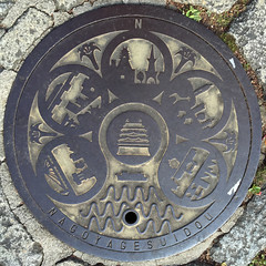 Nagoya Gesuidou, Nagoya, Aichi, Japan, , , , , , , ,  (bryan...) Tags: japan cover nagoya squaredcircle  manhole aichi  iphone           nagoyagesuidou