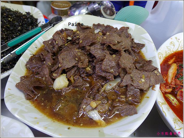 慶州城東市場 (13).JPG