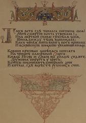 1900-.  ..    . . . __09 (Library ABB 2013) Tags:     pushkin russianstatelibrary rsl
