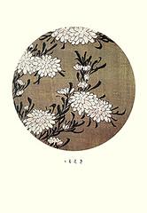 Peach (Japanese Flower and Bird Art) Tags: flower peach prunus persica rosaceae jakuchu ito ukiyo woodblock picture book japan japanese art readercollection