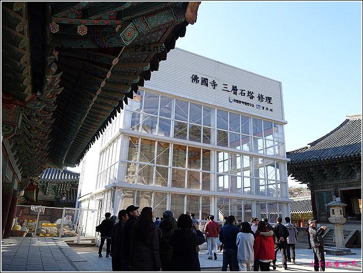 慶州佛國寺 (17).JPG