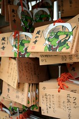 Kyoto - Tempio Kennin-ji (*maya*) Tags: japan temple kyoto shrine buddhism zen gion ema giappone prayers santuario tempio higashiyama kenninji desideri preghiere sishes