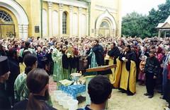 7. Прославление прп. Иоанна Затворника 1995 г
