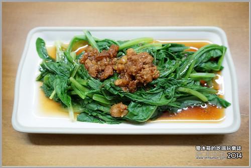 河南水餃09.jpg