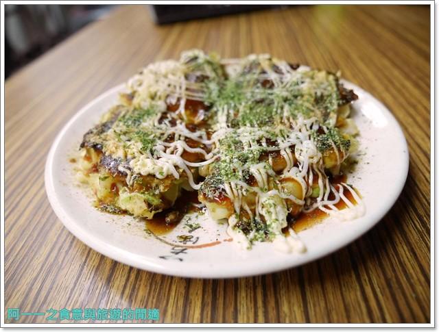 捷運松山站美食饒河夜市大阪燒章魚燒台北小吃image028
