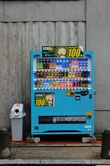 Echo Vending Machine (pokoroto) Tags: autumn japan october echo machine   osaka kansai vending 2014 10 osakaprefecture    kannazuki   themonthwhentherearenogods 26