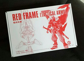 1/60 Tactical Arms by Judson Weinsheimer